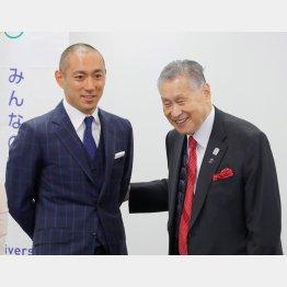 同じ話ばかり…(右から森喜朗会長、市川海老蔵)
