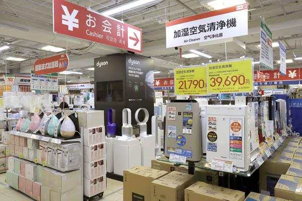 エアコンも空気洗浄機も値下げ中(C)日刊ゲンダイ