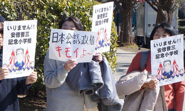 国民の不信は高まるばかり(C)日刊ゲンダイ