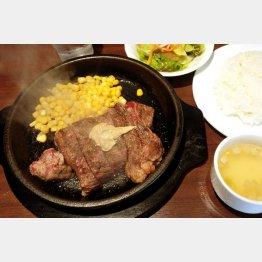 「いきなり!ステーキ」の人気上々/(C)日刊ゲンダイ