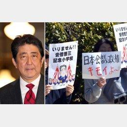 国会前で緊急抗議も行われた(C)日刊ゲンダイ