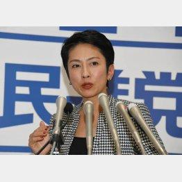 議席差に苦しむ蓮舫民進党代表(C)日刊ゲンダイ