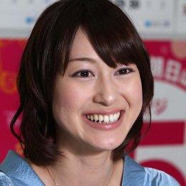 櫻井翔との熱愛を報道された小川彩佳アナ(C)日刊ゲンダイ