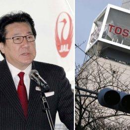 OB社員の企業年金は…東芝社員の給料いくら減るのか?