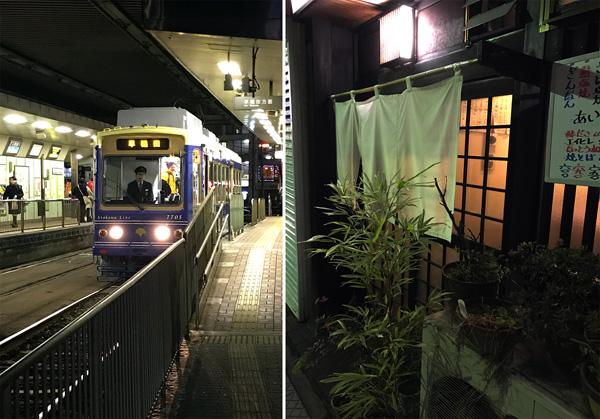 都電を降りて駅左手へ(右・居酒屋「さんぺい」)/(C)日刊ゲンダイ