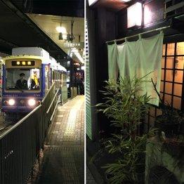 大塚南口 産業通り中ほどで店名がない白地の暖簾をくぐる