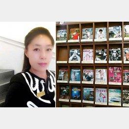 韓国ゴルフダイジェスト誌のチャン・スジン記者と書店のゴルフ雑誌コーナー(C)日刊ゲンダイ
