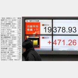 トランプ効果で株高に(C)日刊ゲンダイ