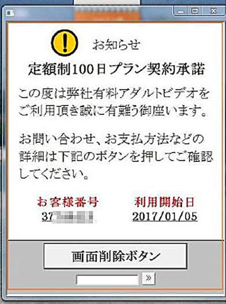 とにかく無視すること(C)日刊ゲンダイ