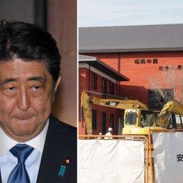 森友問題から見える官僚機構の腐敗と日本の危機的状況