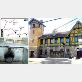 エキゾチックなたたずまい(アルシャン駅=右)、火床の上の布団はポッカポカ(左下)/(C)日刊ゲンダイ