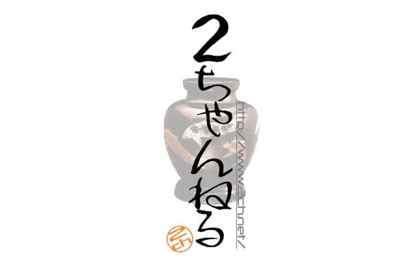 アジアニュース2