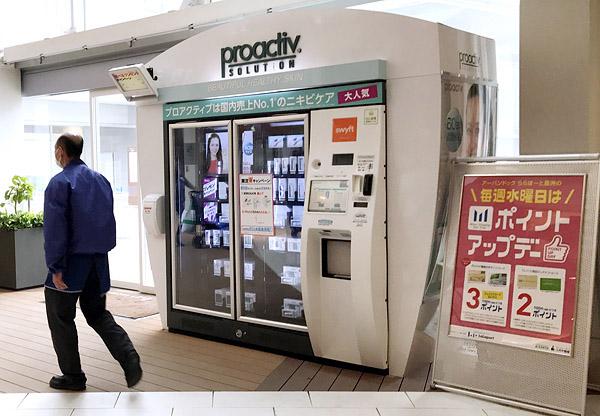 デジタルサイネージ式自販機(イメージ)/(C)日刊ゲンダイ