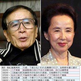 丹波哲郎、八千草薫も…芸能界「不倫」スキャンダル史