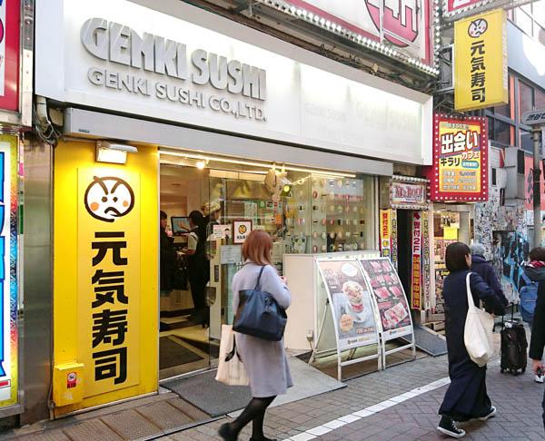 訪日客にも人気(C)日刊ゲンダイ