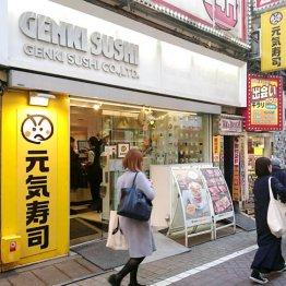 神明<上> 居酒屋ワタミ、元気寿司に出資したコメ卸の大手