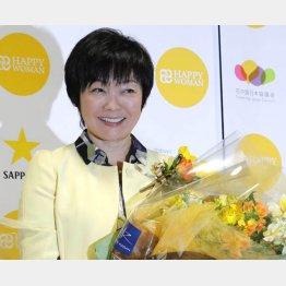 「HAPPY WOMEN FESTA 2017」に出演した安倍昭恵首相夫人/(C)日刊ゲンダイ