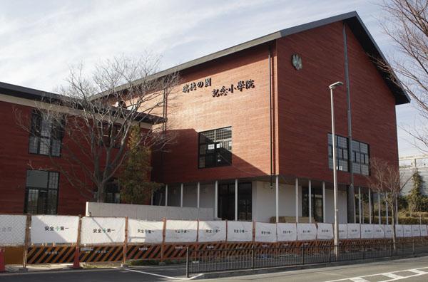 渦中の森友学園(C)日刊ゲンダイ