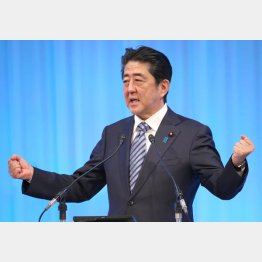 安倍首相への不信は高まるばかり(C)日刊ゲンダイ