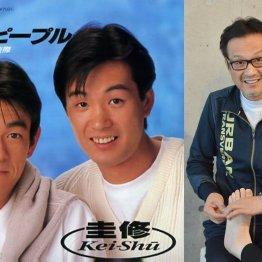 清水圭と元コンビ 和泉修さんは大阪で足ツボサロンを経営