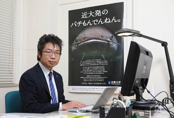 「におわんブリ」を開発した有路昌彦教授(C)日刊ゲンダイ