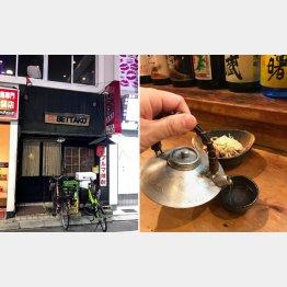 エッチな店に囲まれて…好みの焼酎をベストの温度で(C)日刊ゲンダイ