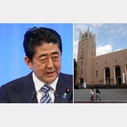 九州北部限定のはずが安倍首相の地元、山口県も対象に(C)日刊ゲンダイ