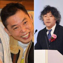 茂木氏(右)に「うるせえよバカ」とラジオで吠えた太田光(C)日刊ゲンダイ