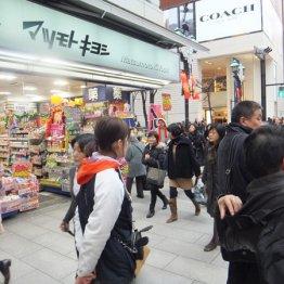 マツキヨ陥落で首位交代 激化する価格競争と陣取り合戦