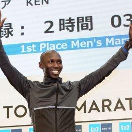 東京マラソンでケニアにやられ放題の大ダメージ