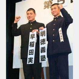 早実は明徳義塾と対戦(C)日刊ゲンダイ