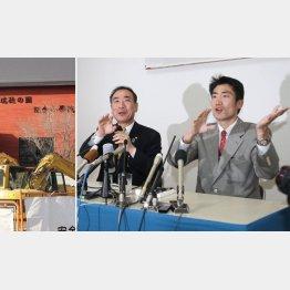 マスコミへの恨み節を連発(左から籠池理事長、長男の佳茂氏)/(C)日刊ゲンダイ