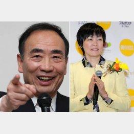 反省ゼロ(籠池理事長と昭恵首相夫人)/(C)日刊ゲンダイ