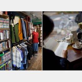 ユーズドショップやカフェを併設した書店も