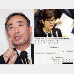 右下は稲田大臣が関わったとされる民事裁判の準備書面(菅野氏のSNSから)