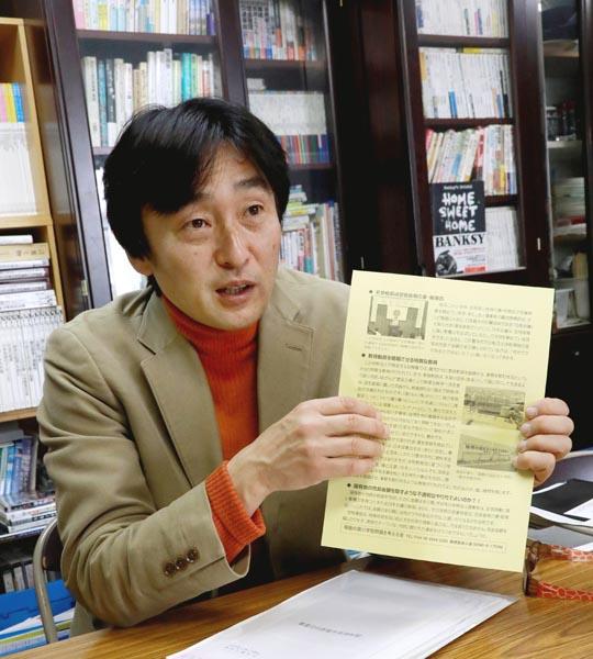 森友問題を最初に追及した豊中市議の木村真氏(C)日刊ゲンダイ