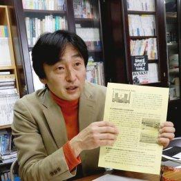 森友問題を最初に追及 木村真市議が語った「疑惑の端緒」