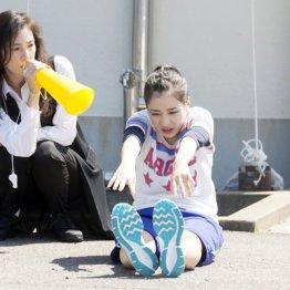 映画「チア☆ダン」にヒント 教師・天海祐希に見る指導力
