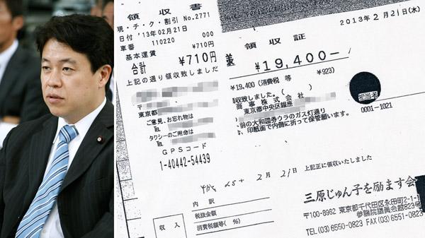 銀座の老舗キャバレーにも支出(鶴保沖縄北方相)/(C)日刊ゲンダイ