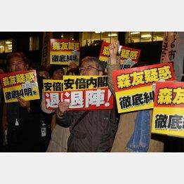 安倍内閣に対する不信感は確実に広がっている(C)日刊ゲンダイ