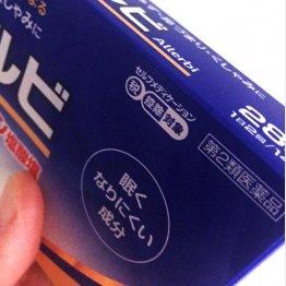 対象商品には箱にも記載がある(C)日刊ゲンダイ