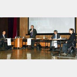 専門家会議は「安全」を強調するも…(C)日刊ゲンダイ