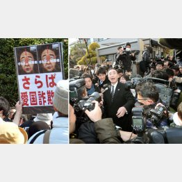 あす証人喚問、左は国会前の「反森友学園デモ」/(C)日刊ゲンダイ