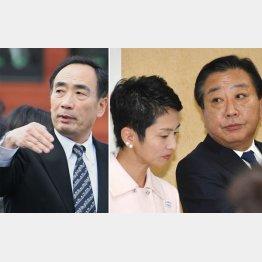 消極的な民進党蓮舫代表と野田幹事長(左は籠池理事長)/(C)日刊ゲンダイ