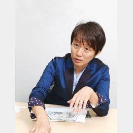 日本で初めて春画研究で博士号を取得(C)日刊ゲンダイ