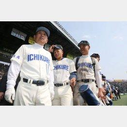 中村監督は3度センバツに出場(C)日刊ゲンダイ