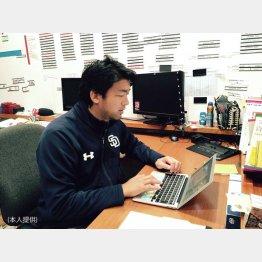 パドレスのオフィスで仕事をする筆者(提供写真)