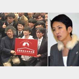 元SEALDs奥田氏も参加したイベントをドタキャン(C)日刊ゲンダイ