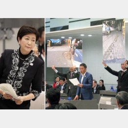 都議会自民党(右)に小池知事が「違う違う!」と声を荒らげる一幕も(C)日刊ゲンダイ