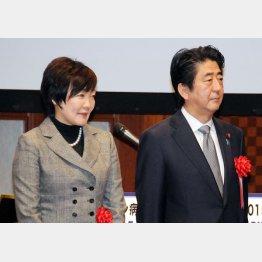 安倍晋三&昭恵首相夫妻(C)日刊ゲンダイ